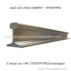 Gb Standard 8KG Light Rail For Sale With Factory Price High Quality - China Zongxiang