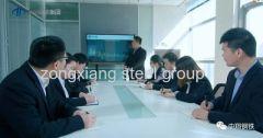 Henan Zongxiang Heavy Industry Import & Export Co., Ltd