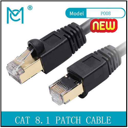 CAT 8.1 S-FTP Patch CordCu PVC AWG 26/7 Length 1-20m