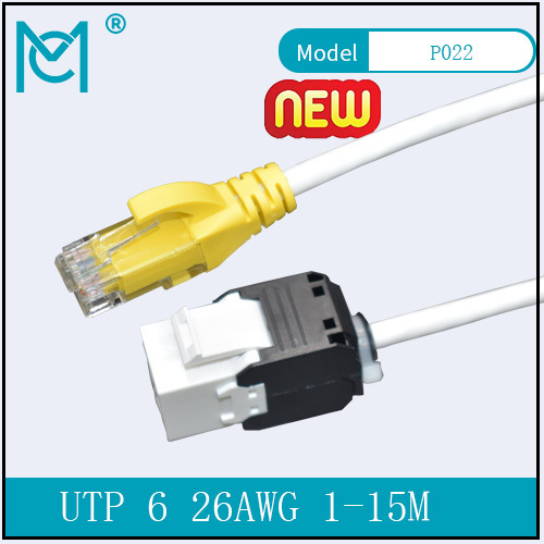 Consolidation-Point Cable UTP 6 26AWG 1-15M