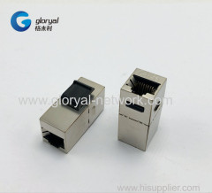 RJ45 STP CAT.5E OR CAT.6 INLINE COUPLER