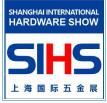 2020 Shanghai  Int'l Hardware Show