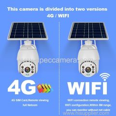 1080P HD Black light 4G Solar power IP PTZ Cameras 2MP P2P IR vision outdoor indoor 4g Rechargeable CCTV CAMERA