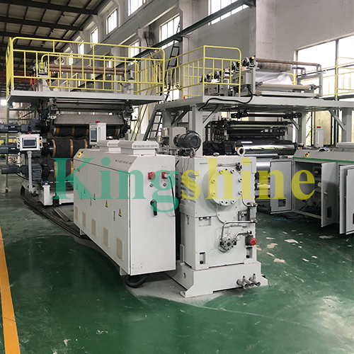 PVC MICA Decoration Plate Production Machine