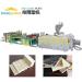 WPC PVC Foam Board Production Line