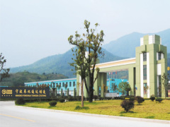 Ningbo Zhiye Mechanical Components Co.,Ltd