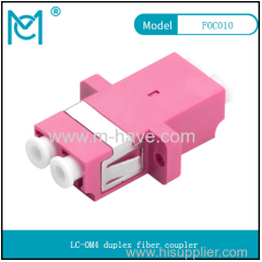 LC-OM4 Duplex Flange Fiber Coupler LC-Gigabit 0M4 Flange Connector Fiber Adapter Carrier Grade