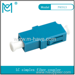 LC Simplex Flange Fiber Coupler LC-LC Flange Connector Fiber Adapter