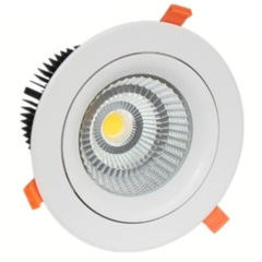 40W COB led downlights australia