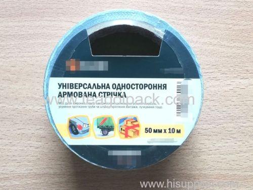 Cloth Tape Silver 50mmx10M