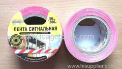 Barrier Tape Red/White 50mmx200M PE Non-Adhesive Warning Tape 50mmx200M