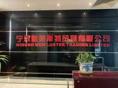 NINGBO NEW LUSTER TRADING LIMITED