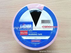 Barrier Warning Tape Red/White 120mmx100M PE Non-Adhesive Caution Tape Red/White 120mmx100M