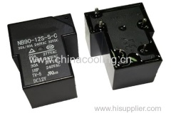 relay sealed Chinese supplier