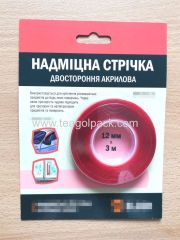 12mm Wx3m L Double Sided Acrylic Adhesive Tape ..Release Film: Red+Clear Acrylic Foam Based.