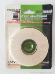 19mm Wx2.5yards L Double Sided EVA Foam Tape White