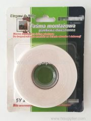 24mm Wx5yards L Double Sided EVA Foam Tape White
