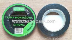 12mm Wx5m L Double Sided EVA Foam Mounting Tape ..Release Film: Green+Black Foam Tape