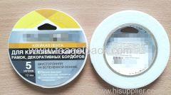 12mm Wx5m L Double Sided EVA Foam Mounting Tape ..Release Film: White+White Foam Tape