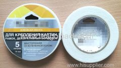 19mm Wx5m L Double Sided Adhesive Foam Tape ..Release Film: White+White Foam Tape