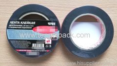 19mm Wx5m L Double Sided Adhesive Foam Tape ..Release Film: Red+Black Foam Tape