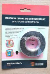 19mm Wx2m L Double Sided Adhesive Foam Tape ..Release Film: White+Black Foam Tape