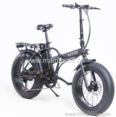 7 SPEED Electric Bike