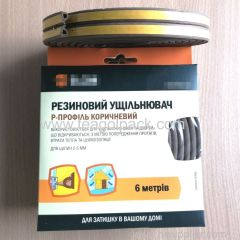 P-Profile Self-Adhesive Rubber Seal Strip 6M(3mx2rolls)L Brown. EPDM-Profile.P Section Draught Excluder 6M Brown