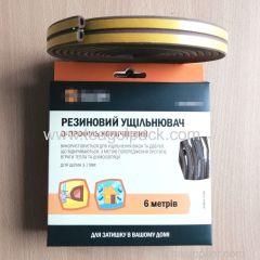 D-Profile Self-Adhesive Rubber Seal Strip 6M(3mx2rolls)L Brown.