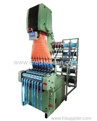 Credit Ocean CONFJ Electric Jacquard Needle Loom