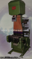 Credit Ocean CONFJ series of Electric Jacquard Needle Loom