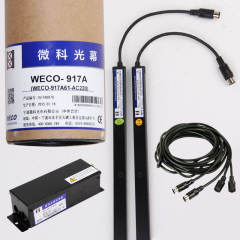 WECO Elevator Lift Spare Parts DM1-917A Photocell Light Curtain