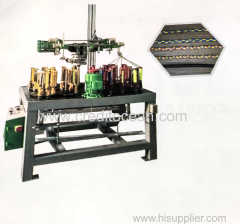 high speed rope braiding machines