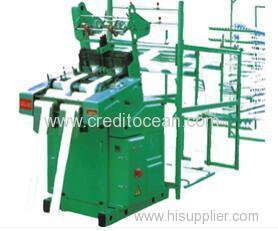 COS Heavy Narrow Fabric Needle Loom Industrial Webbing Equipment