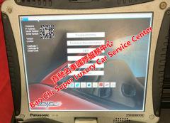 Ferrari DEIS Diagnostic Tester Tool