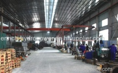 Chongqing Enrich Engineering and Technology Co., Ltd