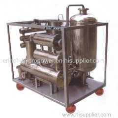 Kryz Krz Fire Resistant Phosphate Ester Oil Purifier Filter for EH systems and hydraulic systems oil