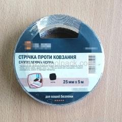 25mmx5M Black Anti-Slip Tape/25mmx5M Yellow-Black Non-Slip Tape