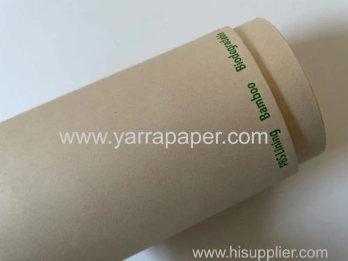 TREE FREE Cup (Bamboo&Biogegradable)