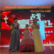 Moore Annual Meeting