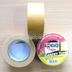 50mmx25M Double Sided Adhesive Carpet Tape Brown 50mmx25M Double Sided Cotton Tape Brown