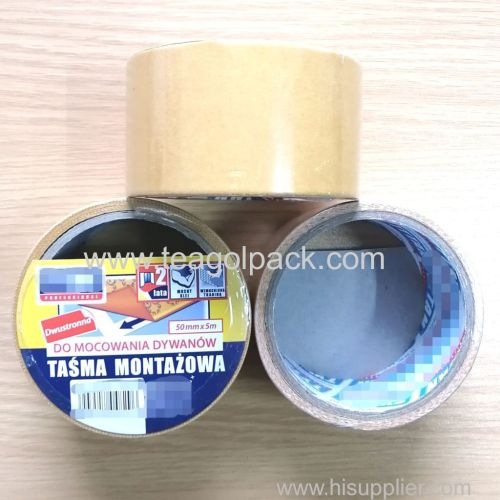 50mmx5M Double Sided Adhesive Cotton Tape Brown