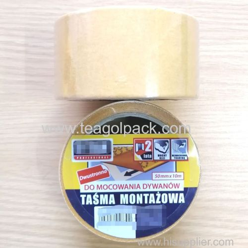 50mmx10M Double Sided Adhesive Carpet Tape Brown