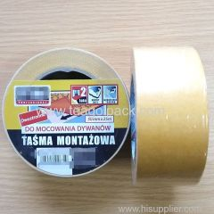 50mmx25M Double Sided Cloth Tape Brown