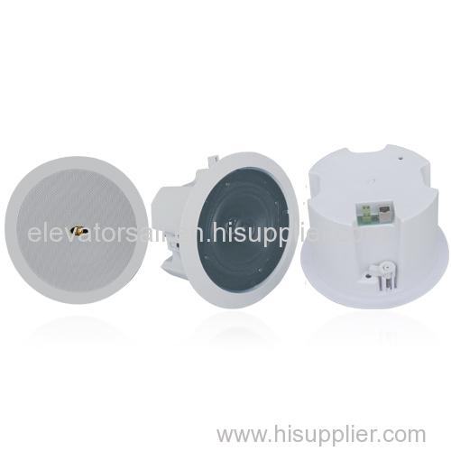 P Network PoE Speaker RH603PE