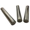Tungsten carbide rods for sale