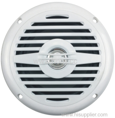 8 inch marine speaker white color