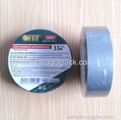25mmx33M PVC pipe wrapping tape silver 25mmx33M PVC DUCT tape silver