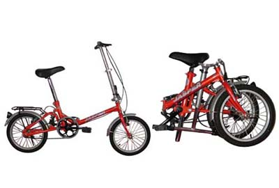 FOLDING SUSPENSION BIKE