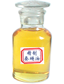 Silkworm Chrysalis Oil (Edible Insect Oil)